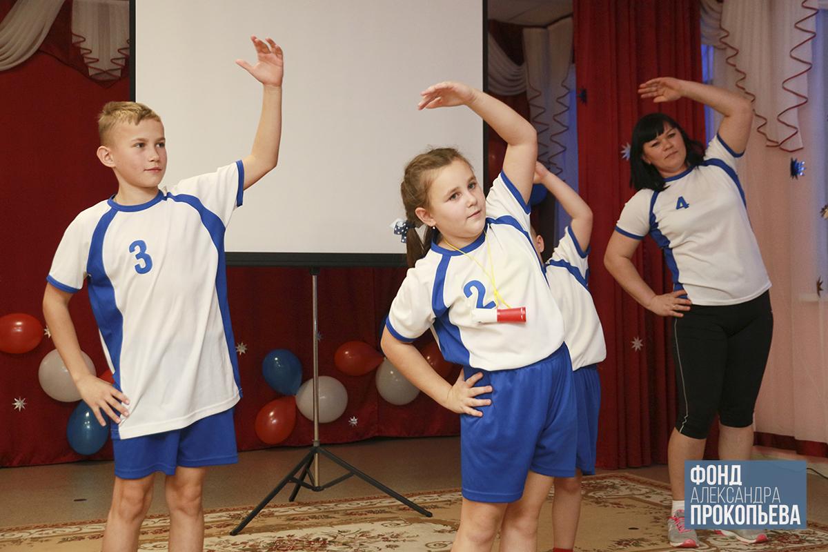 Презентация проектов детских садов в Первомайском районе